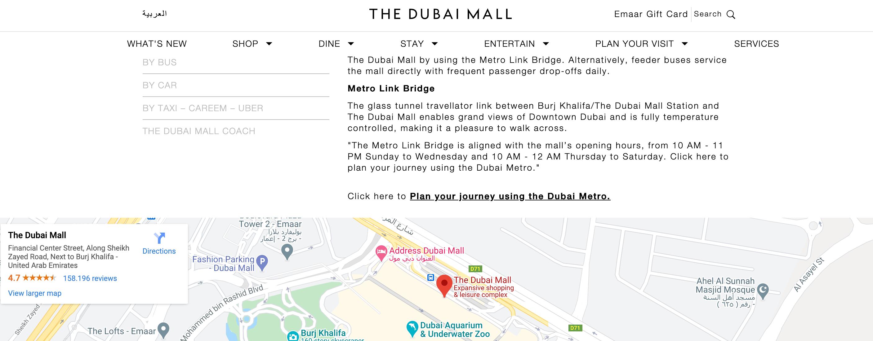 Dubai Mall Website address